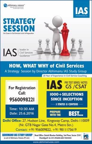 Hurry up  Registration is going on for IAS Preparation in GTB Nagar  One of the best civil services institute in GTB Nagar - by IAS institute in Mukherjee Nagar, New Delhi