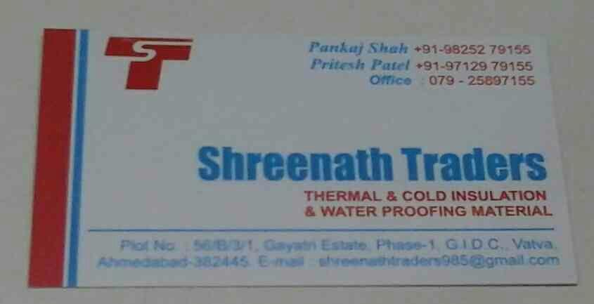 We Shreenath Traders is Trader of Thermal & Cold Insulation & Water Proofing Material in India.We are Supplier of Waterproofing material like hot & cold insulation material in India. - by Shreenath, Ahmedabad