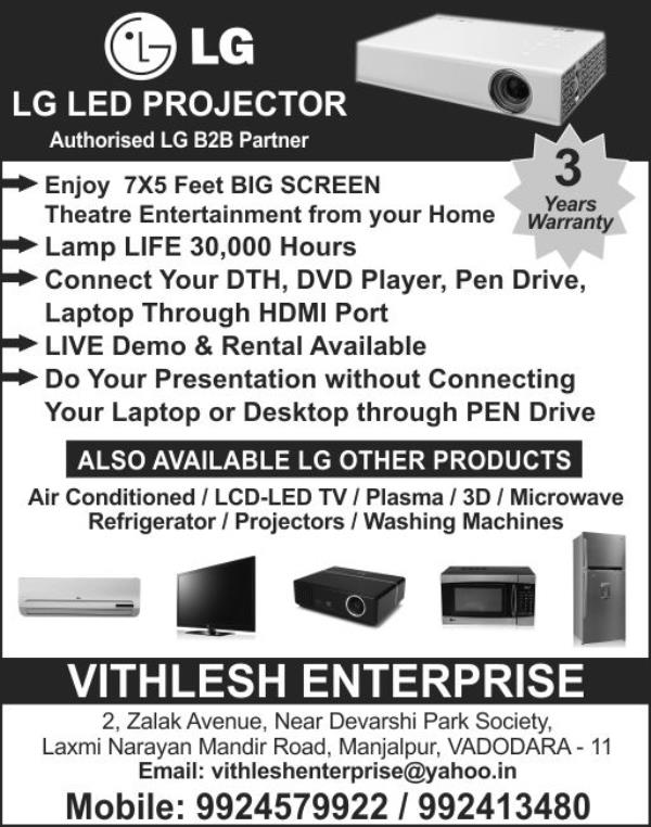 LG LED Authorised Projector Dealers Projector Screens Wall mount ceiling mount kit wify sound connectivity possible presentation possible threw pen drives HD quality,   - by Vitthlesh Enterprise, Vadodara