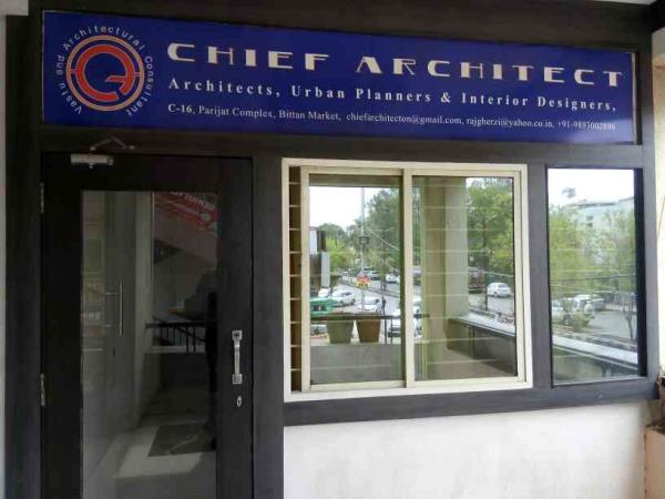 We best the best architect in bhopal. - by Chief Architect, Bhopal
