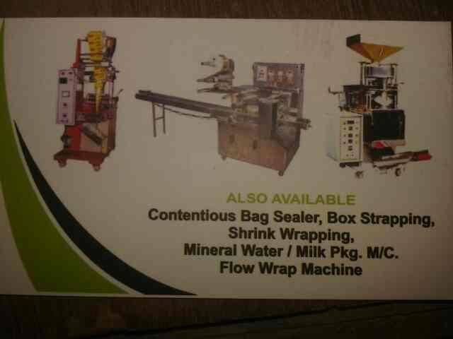 we aermanufacture of contentious bag bix stapping machine in ahmwdabad. - by Shreem Engineees, Ahmedabad