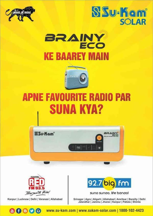 su-kam 9829010035 - by Sharma Enterprises, Jaipur