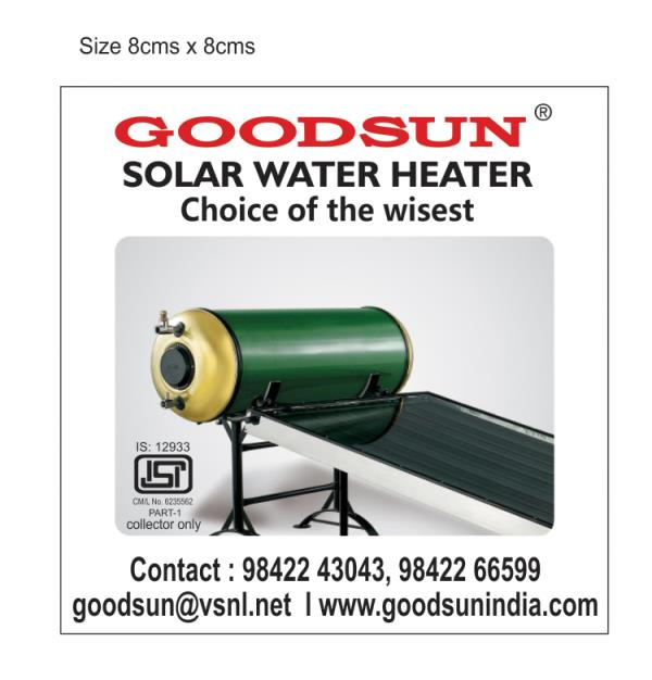 Solar Water Heaters In Coimbatore Solar Power Plants In Coimbatore Hybrid Solar Inverters In Coimbatore Solar Street Light In Coimbatore Pressure Boosting Pump In Coimbatore Ss Cold Water Tanks In Coimbatore Ro Plants & Heat Pump In Coimbat - by Goodsun Industries Pvt Ltd, Coimbatore