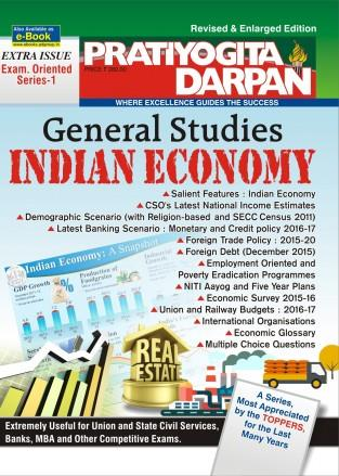 Indian Economy For Civil Services Exams  For more details click http://eliberty.in/pd-extra-issue-general-studies-indian-economy-2016-pid1699.html - by LIBERTY , Ahmedabad