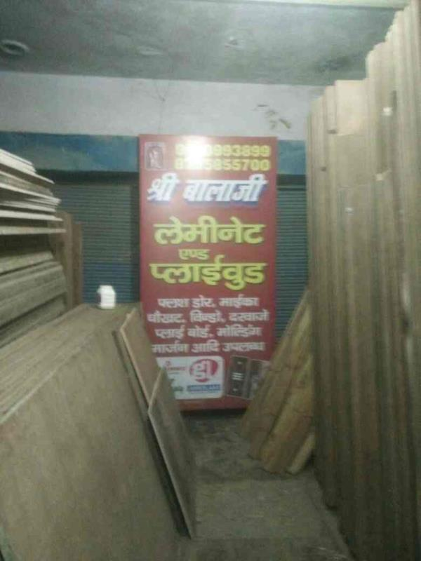 All types of ply & woods Stock  in my Store  - by Shree Balaji Leminet & Plywoods, Ghaziabad