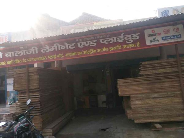 All types  of ply Stock  - by Shree Balaji Leminet & Plywoods, Ghaziabad