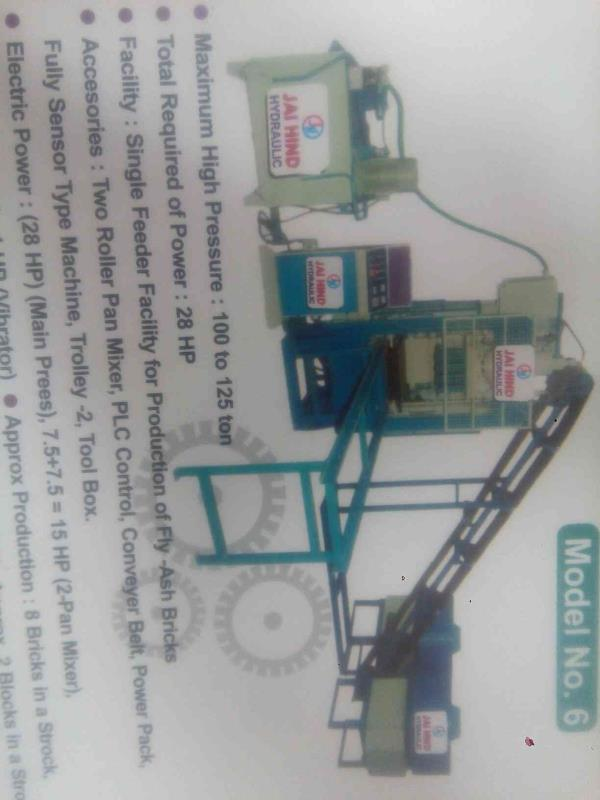 we are leading quality paver block machine manufacturer in morbi - by Jai Hind Hydraulic, Panchasar Rode Satvara Estet Morbi