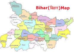 Address Verification services available in following Districts of state of Bihar. We cover rural & semi-urban areas.  Other services offered: Site verification / Property Verification / Document Verification / Insurance verification / Asset - by Anaxee Technologies Pvt Ltd, Indore