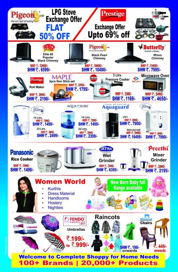 SHIV HOME WORLD  - by SHIV HOME WORLD, Hig-15/1,road No1,kphp Colony,kukatpally,hyderabad