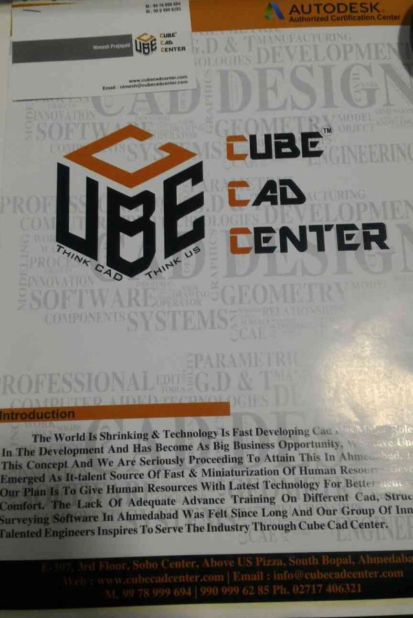 Plz contact for best cad cam services in Ahmedabad   www.cubecadcenter.com - by CUBE CAD CENTER , Ahmedabad