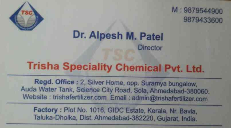 Plz contact for Speciality chemicals in Ahmedabad  - by TRISHA SPECIALITY CHEMICALS PVT LTD, Ahmedabad