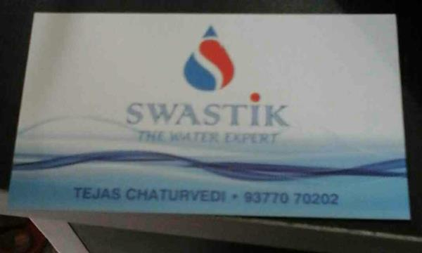 Swastik is Leading Manufacturer and Supplier of Industrial RO in India. - by Swastik Technology, Ahmedabad