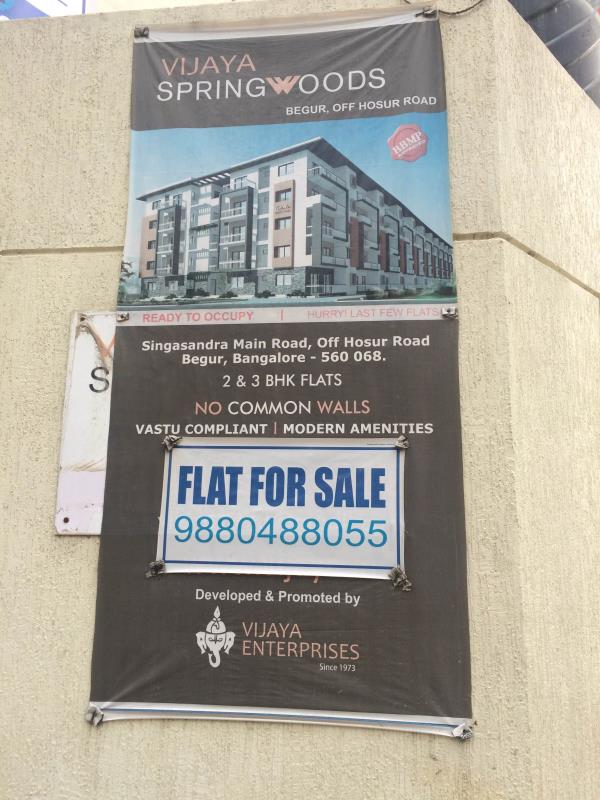 2bhk flats in Hosur Road - by Shrishabariinfra, Bangalore Urban