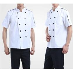 Gallop traders are a leading supplier of hotel uniforms in Ahmedabad, Gujarat. - by Gallop Traders, Vadodara