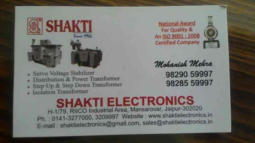 servo stabilizer manufacturers in Rajasthan - by SHAKTI ELECTRONICS, Jaipur