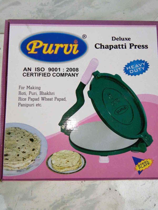 we are best manufacturer of Puri Press Machine in Rajkot. - by Pitrukrupa Industries, Rajkot