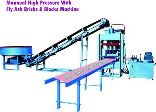 manual machine  of pevar machin  - by JAY JALARAM MACHINE TOOLS, Near Pooja Steel, Panchasar Road. Morbi. 363 641
