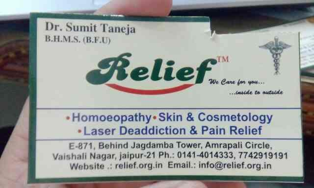 relief clinics of homeopathy, skin, cosmetology and pain relief center in vaishali nagar jaipur - by Relief Clinics, Jaipur