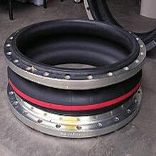 Rubber Expansion Joints  Rubber Expansion Joints protect equipments and piping from damage caused by vibration and thermal movements. While not their primary purpose, they are also frequently used to accommodate equipment misalignments. Rub - by Industrial Moulders, Vadodara