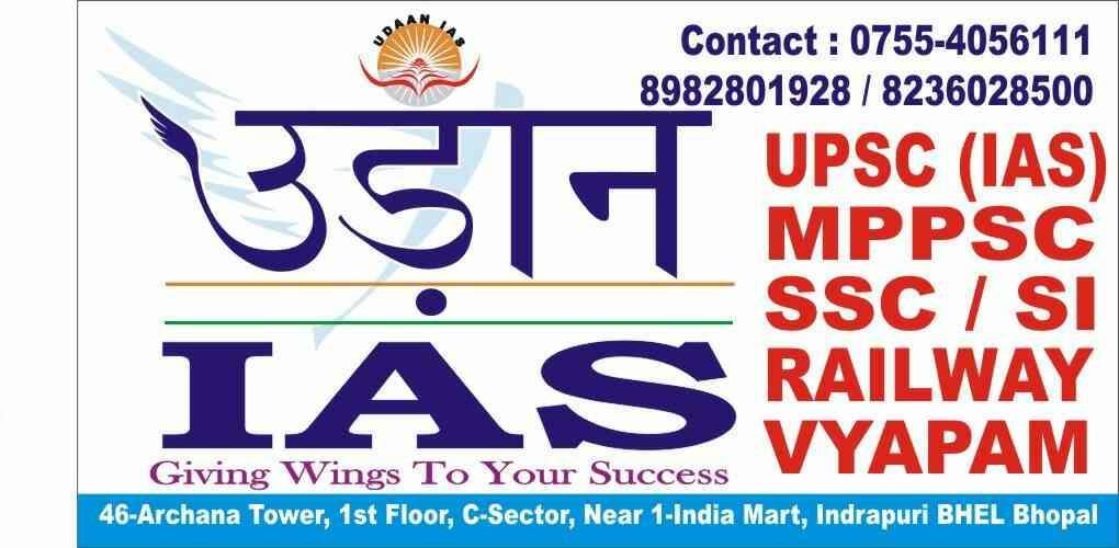 Best IAS coaching in bhopal. - by Udaan IAS, Bhopal