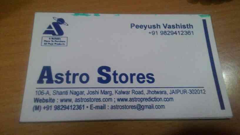we are the wholesale supplier and manufacturer of all puja and spiritual items . - by ASTRO STORES, Jaipur