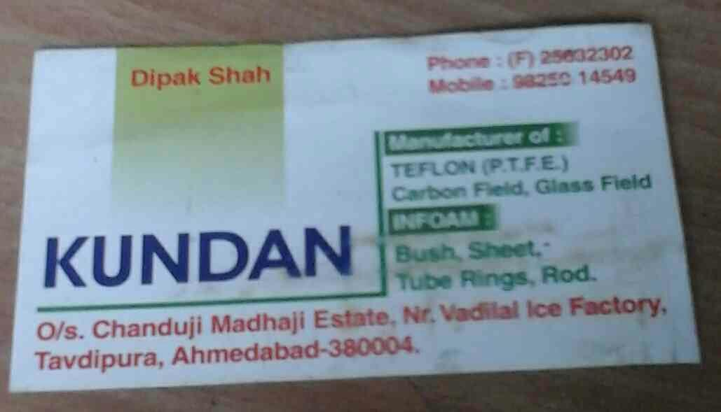 Kundan Metal Works is Manufacturer of TEFLON (P.T.F.E) Carbon Field, Glass Field - by Kundan, Ahmedabad
