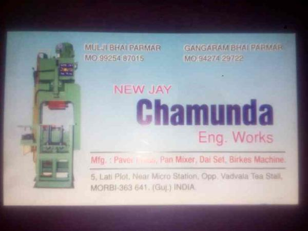 leading manufacturer of automatic fly ash bricks machine in morbi - by New Jay Chamuda Engineering Works, 5, Lati Plot. Morbi