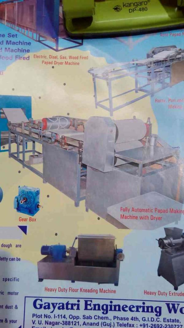 leading manufacturer of papad machinery in all types and sizes.( capacity). - by Gayatri Engineering Works, Vitthal Udyognagar INA