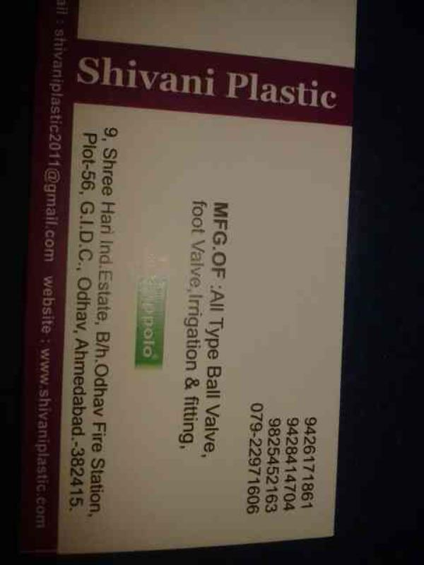 manufacture of foot valve . ball valve in ahmedabad. - by Shivani Plastic, Ahmedabad