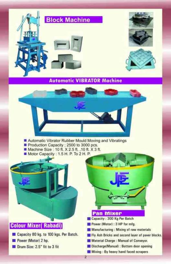 we are leading and quality manufacturers of paver block making machine in morbi - by Jay Jagdamba Plastic Engineering, 2, Lati Plot. Morbi