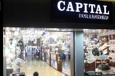 Capital for Lighting is one of the famous dealers of industrial lights in Ernakulam, heart of the City, Our offered range of lights includes Lights  Industrial, Fancy Lights, LED Lights, Down Lights, Outdoor Lights and many more. Our offered products are widely recognized by our valued customers all across the market, due to their extensive features such as low power consumption, high efficiency, shockproof nature and long working life. To provide unmatchable quality products to clients, we have hired a team of fully skilled team of personnel. They have wide knowledge and experience in their concerned domain. With their support, we are able to attain a commendable position in the market by offering unmatchable quality products. Being a quality oriented firm, we assure to deliver only high quality industrial lights to the customers. Therefore, we have made association with most trustworthy vendors of the market, from whom we source the whole assortment after checking their excellence on various quality parameters. Working at par with excellence, our lights showroom helps people in getting a wide stock of designer and useful lights under one roof. Customer Satisfaction: Constantly delivering quality industrial lights and attaining client satisfaction has been the major aim of our firm and we have never compromised with that. We understand the value of a satisfied client, so we never compromise on counts of superiority and flawlessness of our products. Our expert team members work in close coordination with each other as well as clients in order to provide optimum satisfaction to the clients. Besides, we always maintain transparency in our business dealings. We follow ethical practices and provide timely solutions to the queries of clients; all these have made us to acquire an outstanding position in the market. Vendor Base We have developed a strong vendor base that enables us in procuring a qualitative gamut of industrial and other lights. The manufacturers we deal with make use of quality material and advance techniques for manufacturing the lights that are available at our showroom.
