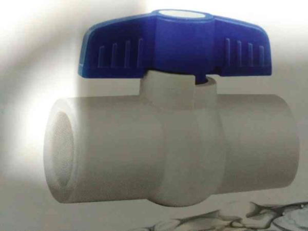 Manufacturer supplier of PVC Ball Valve in Ahmedabad Gujarat India - by Aquazen Polytech , Ahmedabad