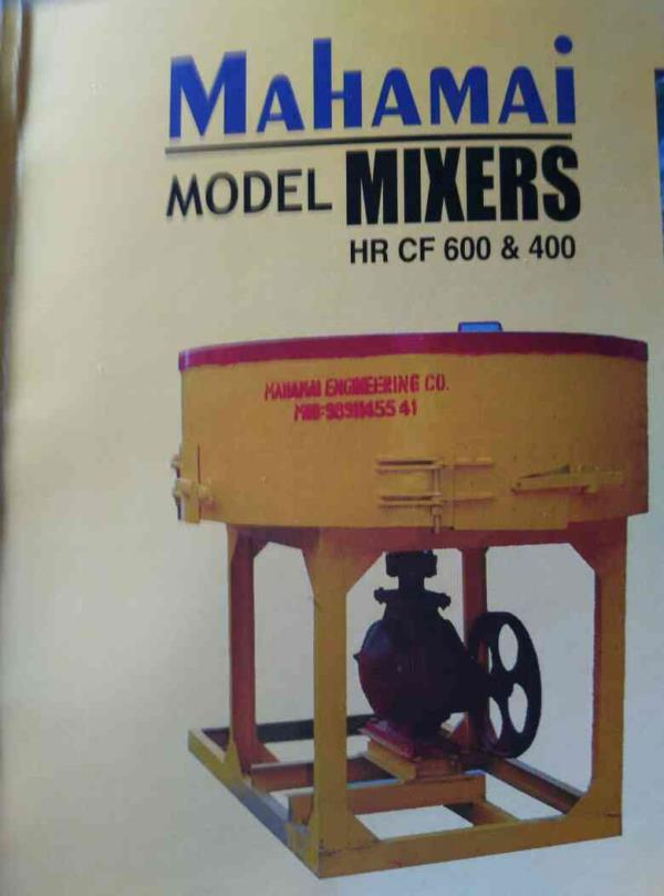 pan mixer machine for mixing raw material  - by Mahamai Engineering Co, Gali No. 2 Indira Complex Faridabad 121002