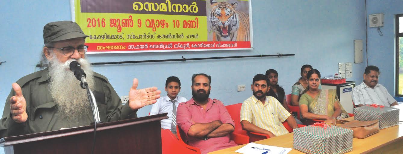 WORLD ENVIRONMENTAL DAY June 05 - by Sapphire Central School, Calicut