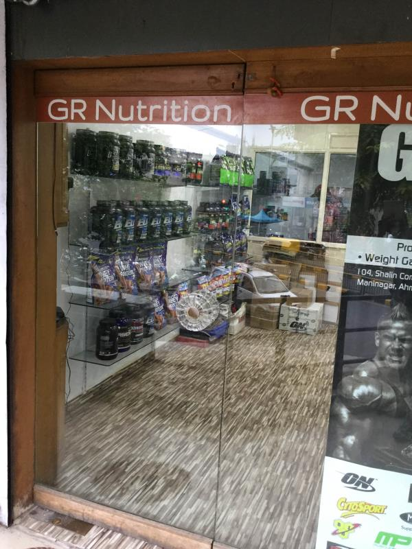 The supplement store in maninagar. - by GR Nutrition, Ahmedabad