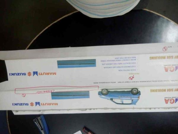 DUPLEX BOARD PRINTED BOXES - by Sandeep Printers, Gurgaon