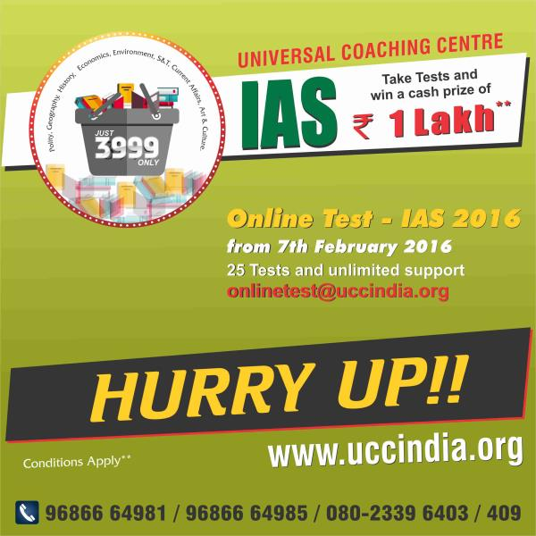 Ias Online Test Series 2016   Test series are very crucial for clearing UPSC Prelims because it will enable us to test our knowledge and evaluate our score. Universal Coaching Centre Bangalore is one such institute which provides Online Tes - by Ias Exams UCC India Org, Bengaluru