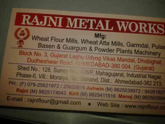 we are mabufacrure of flour mill machinery in ahmedabad. - by Rajni Metal Works, Ahmedabad