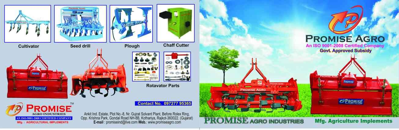 we are manufacturer of Rotavator spares in Rajkot - by Promise Agro Industries, Rajkot