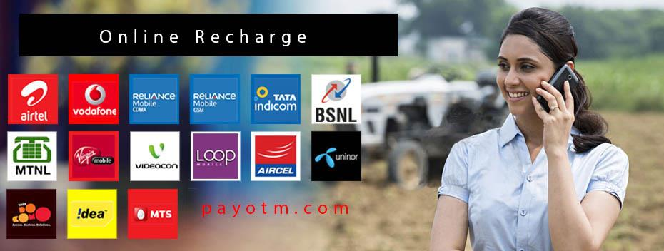 Instant recharge your airtel prepaid mobile from payotm website anytime, anywhere. It is easy mobile recharge online and there are no additional charges...for more information visit our site...payotm.com  Airtel mobile recharge in Hansi,  o - by Online Recharge | 011-42482335, delhi
