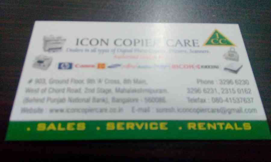 we are providing printer as a rental  digital copiers on hire offer valid till 5th july - by Iconcopier, Bangalore
