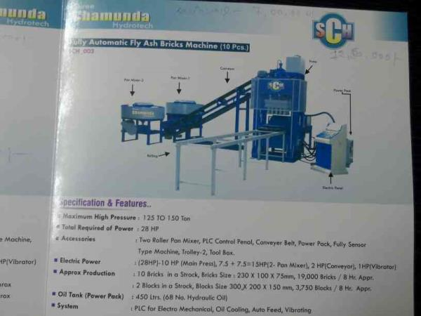 we are leading manufacturer of fly ash bricks machine in Ahmedabad in Gujarat - by Shree Chamunda Hydrotech, Ahmedabad