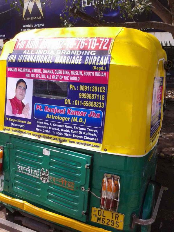 auto banner - by Aradhya Advertising, Delhi