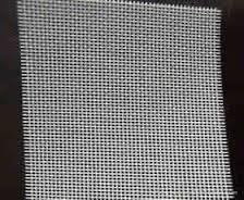 We Are Leading Wire Mesh Manufacturer  In Tamil Nadu. We Are Also Supplier  Of Wire Mesh In Tamil Nadu. For More  Info. www.oswalweldmesh.com - by Oswal Weld Mesh Pvt. Ltd, Coimbatore