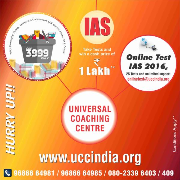 IAS Online Test Series   Universal Coaching Centre with its vast experience in providing Online Test Series of IAS/UPSC (Union Public Service Commission). It has full fledged pre-scheduled timetable. Total 25 tests will be provided, which c - by Ias Exams UCC India Org, Bengaluru