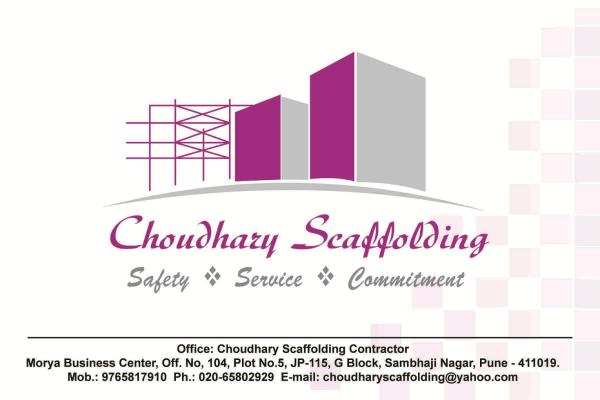 Scaffolding contractors in  Pune  - by Choudhary Scaffolding, Pune