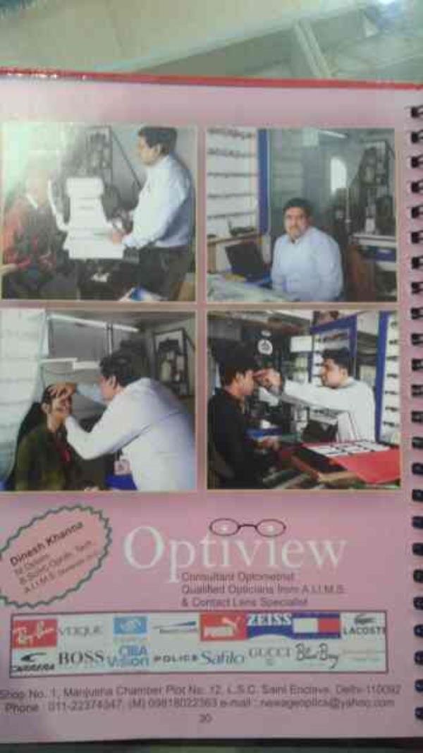 best opticals to test ur eyesight. - by Optiview, Delhi