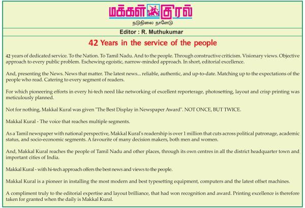 PUBLIC NOTICE in chennai, - by Makkal Kural, Chennai