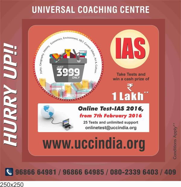 Online Test Series 2016   Test series are very crucial for clearing UPSC Prelims because it will enable us to test our knowledge and evaluate our score. Universal Coaching Centre Bangalore is one such institute which provides Online Test Se - by Ias Exams UCC India Org, Bengaluru