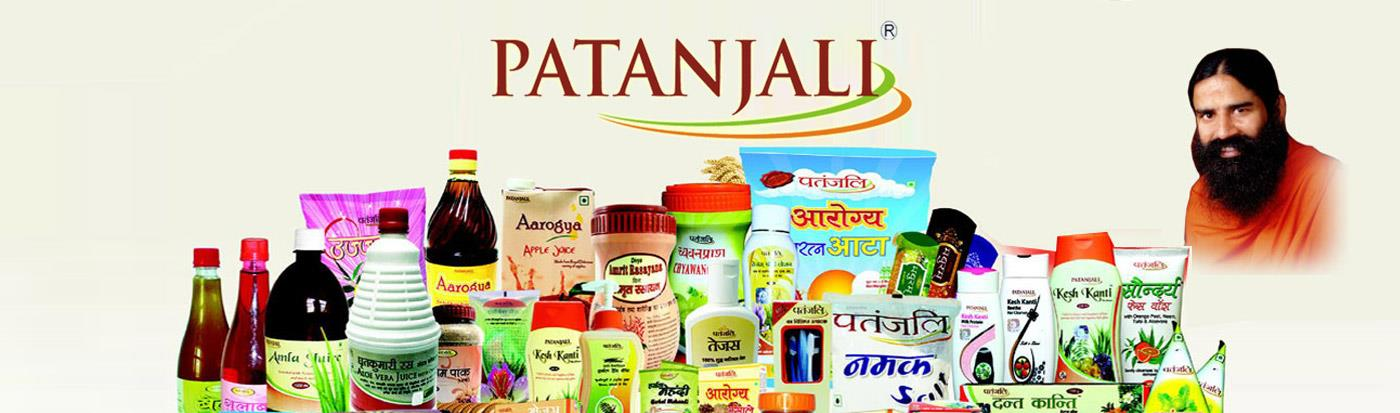 Patanjali Products - by Nature Vatika Patanjali Swadeshi Store, Shop No. 16, CSC - 5, Pocket - B9, Sector - 3, Rohini, New Delhi - 85
